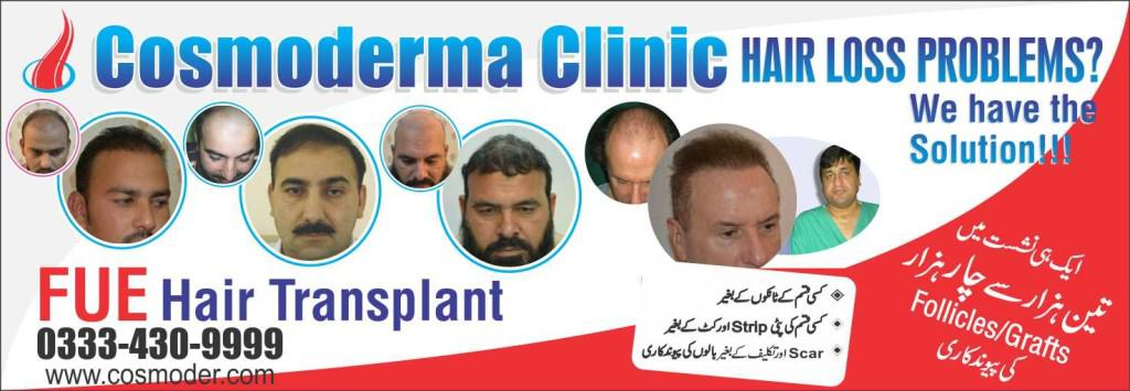 Hair Transplant Lahore